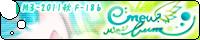 『 emew.minibum - えみゅ。みにばむ 』banana * 200*40